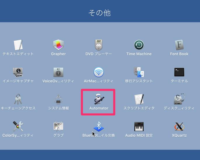 Automator App